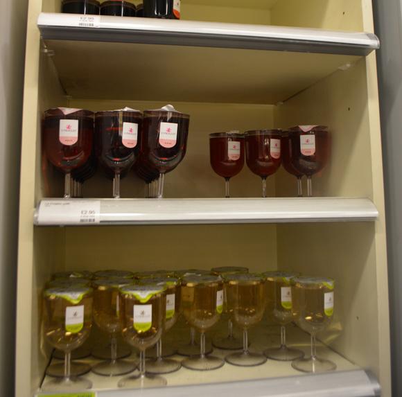 wineglassforsale