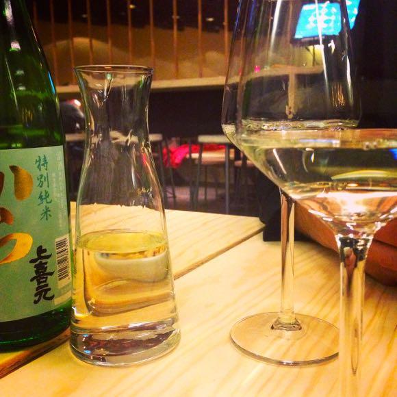 Bar Chine - 05